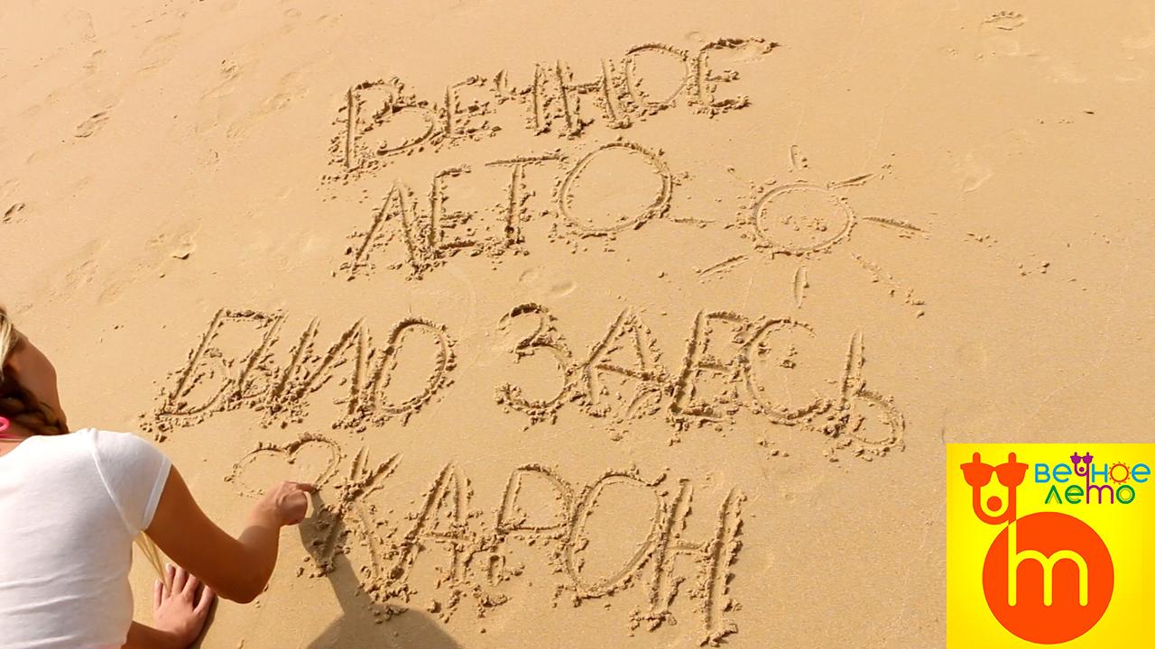 Пхукет пляжи Карон