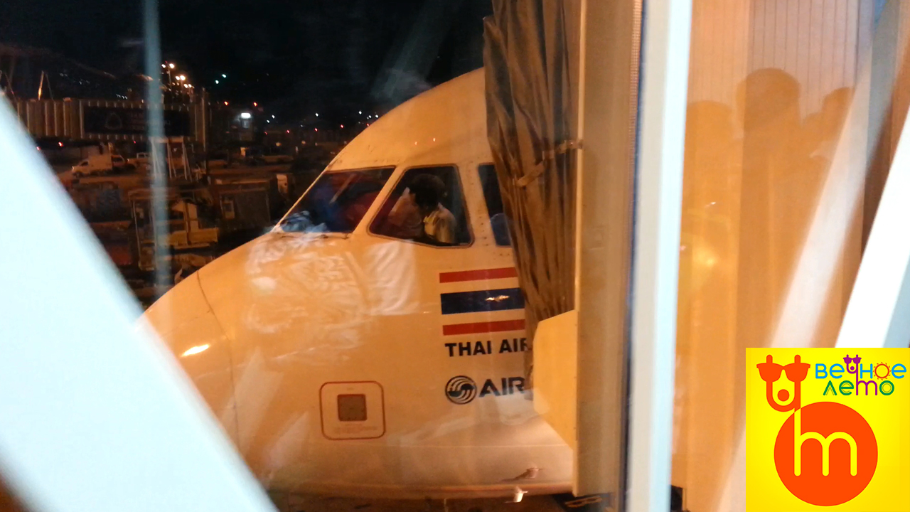 Тайланд-аэропорт-Пхукета