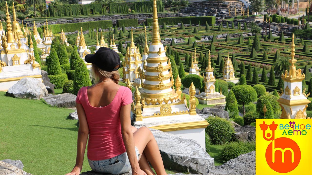 Переехать-в-Тайланд