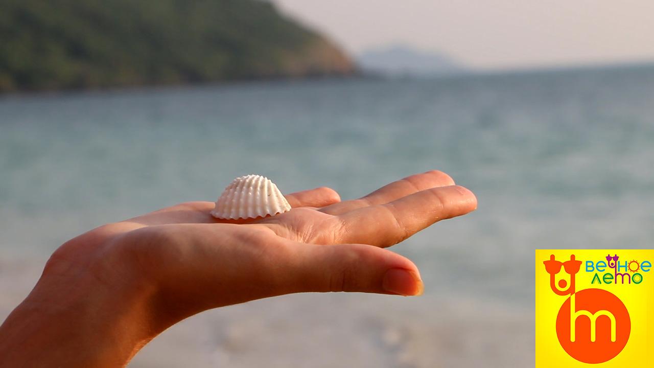 Пляжи-Паттайи-Саттахип