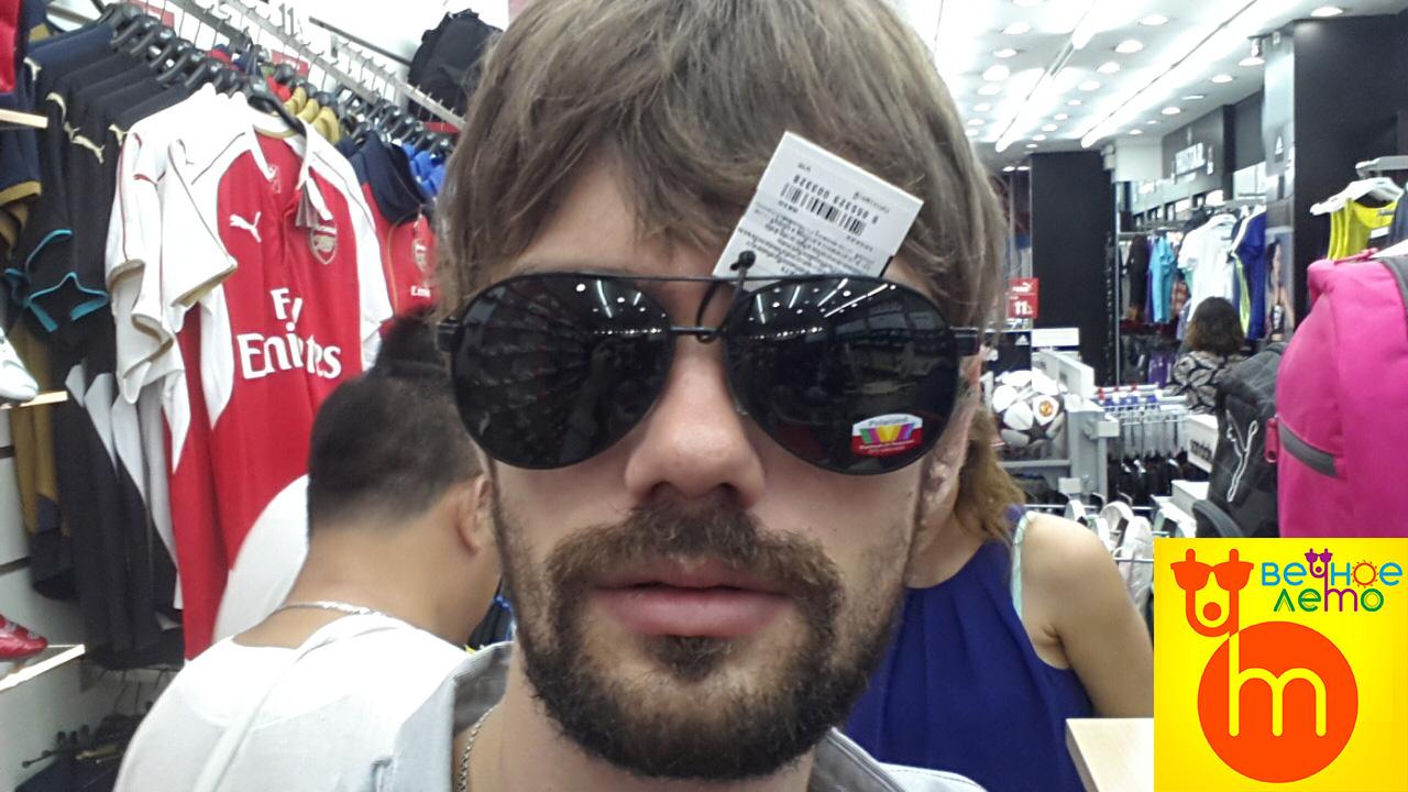 Таиланд-шопинг