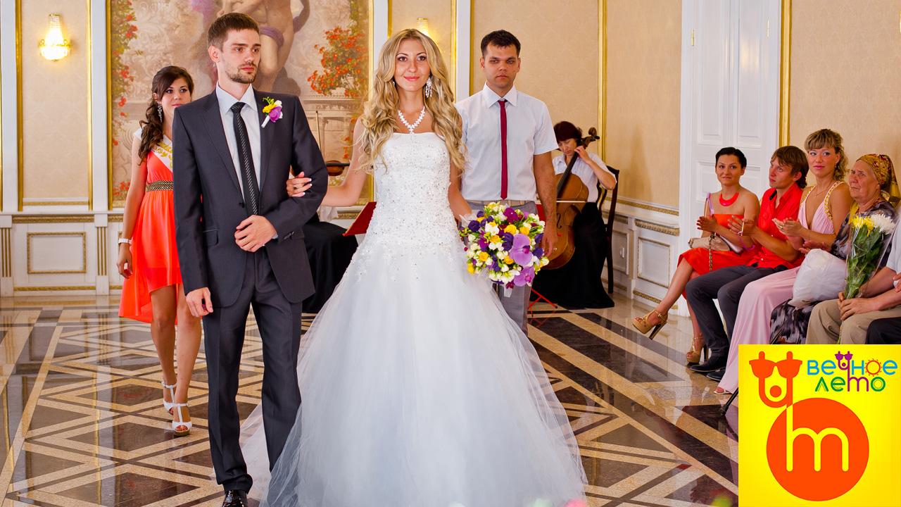 Вечное-лето-свадьба
