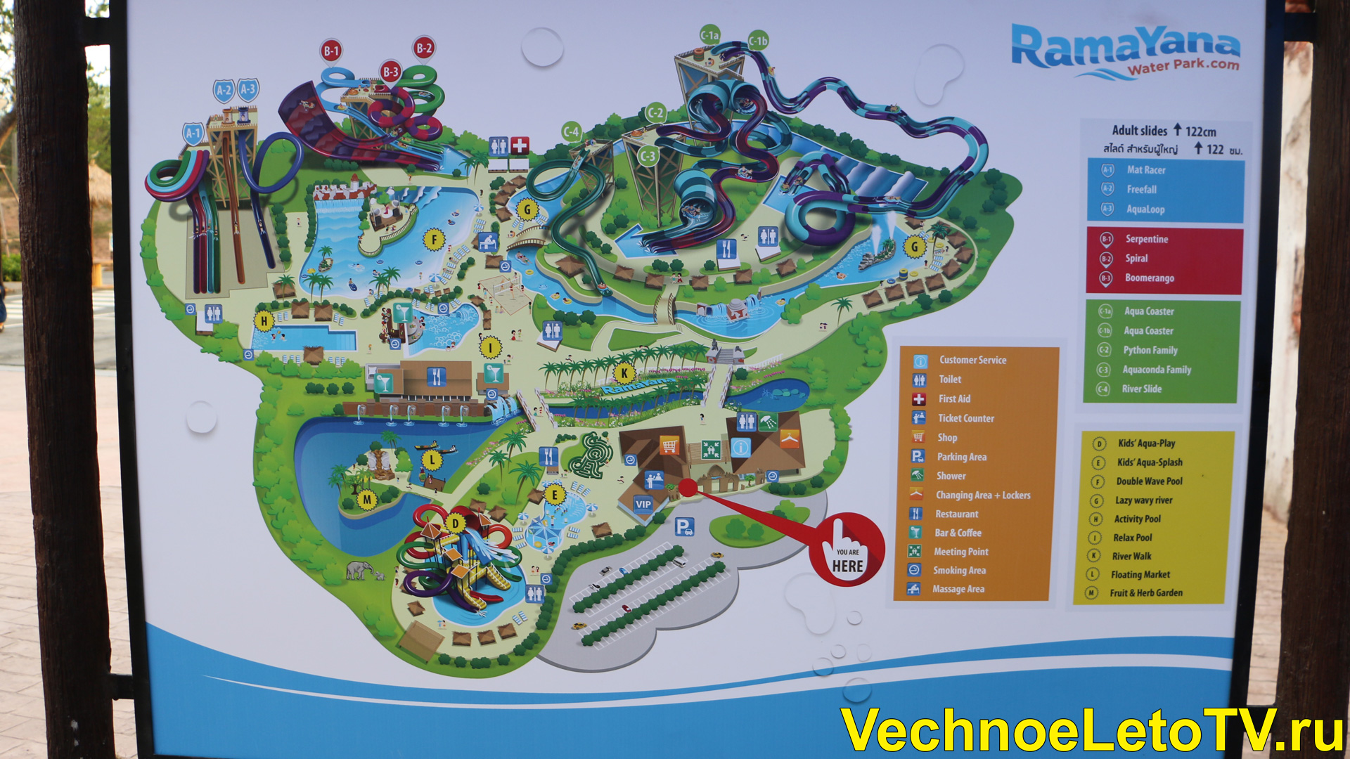 Новый-аквапарк-в-Паттайе