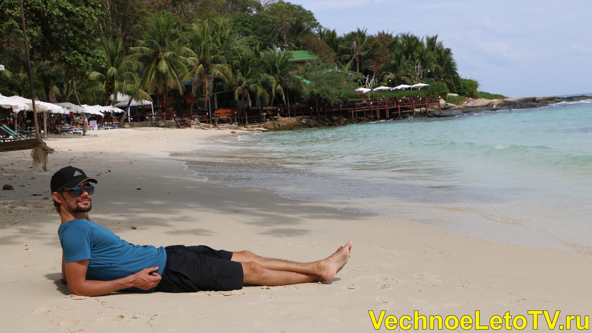 Пляж на острове Самет, Тайланд
