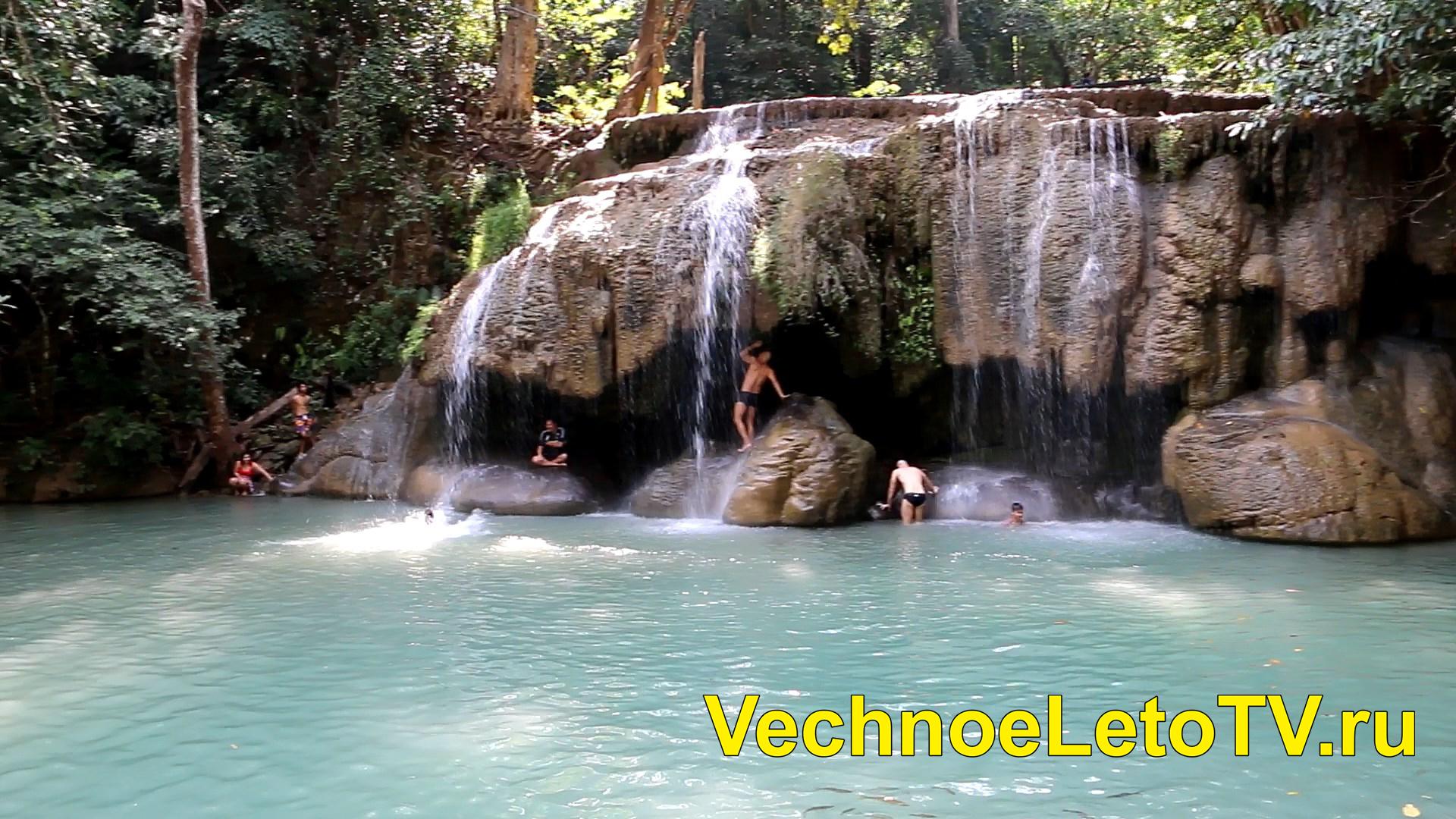 Водопад на Квай