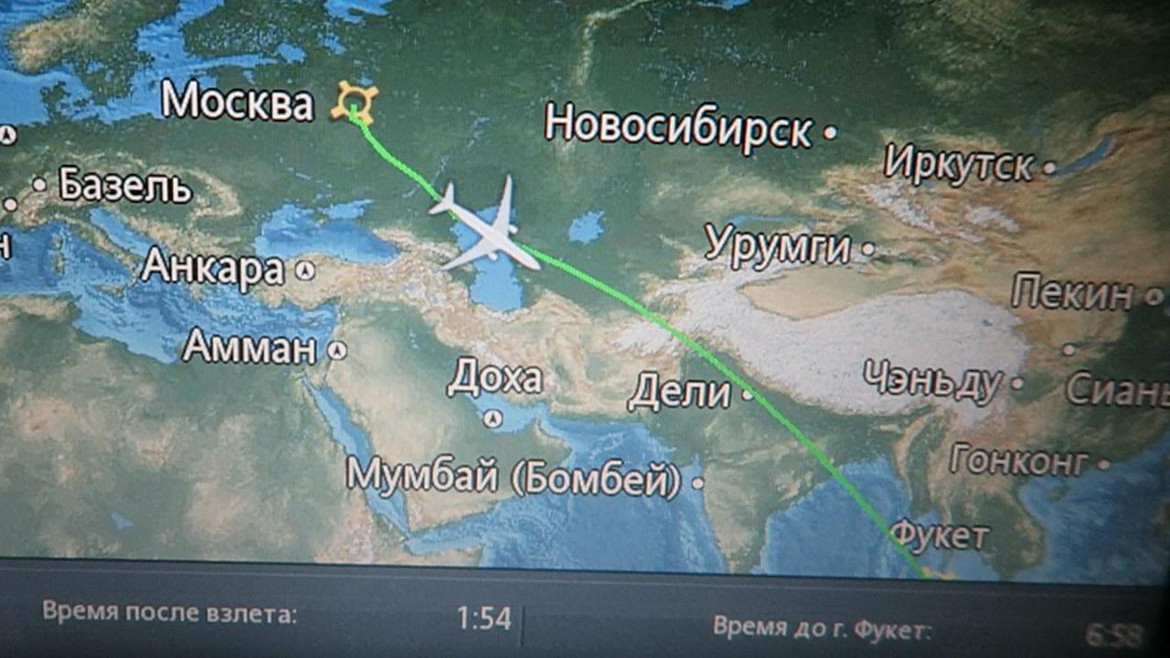 Сколько лететь из Москвы
