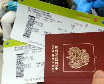Переезд в Тайланд на ПМЖ — наши трудности