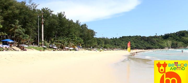 Пляжи Пхукета Най Харн (Nai-Harn Beach) Пляж у мельницы
