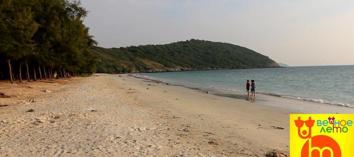 Самый чистый пляж в Паттайе – Пляж танцующей девушки